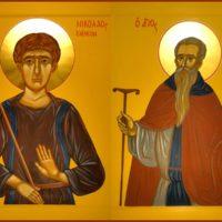 Viaggio nella  Calabria  Bizantina e la fede Greco-Ortodossa